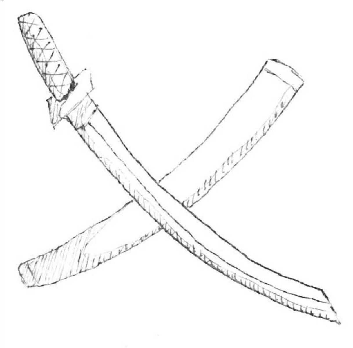 Blade of Raikou, image